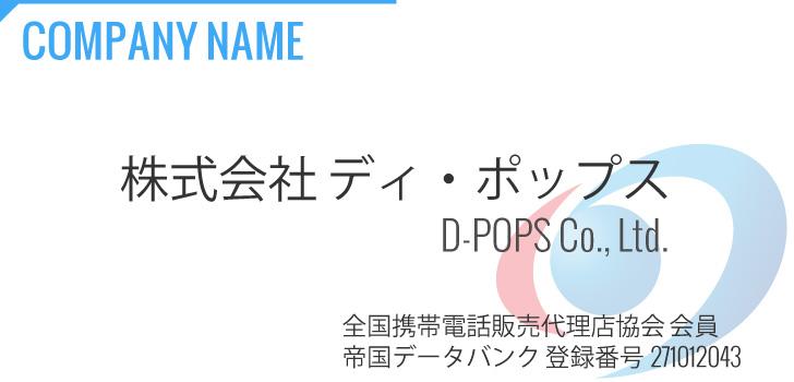 01-DPOPS-COMPANY-NAME