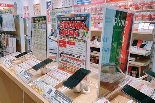 TOP1千歳烏山_スマホ/携帯コーナー