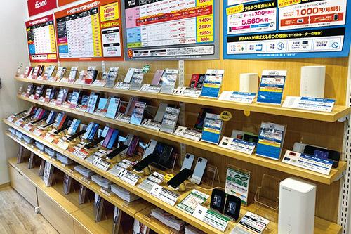 TOP1千歳烏山_スマホ/WiFiコーナー