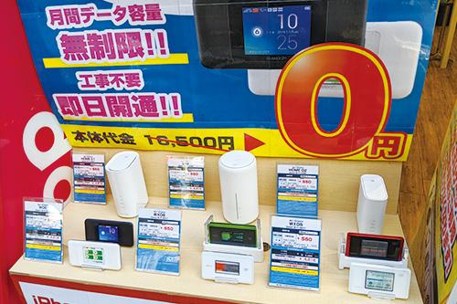 駒沢大学 WiFiコーナー