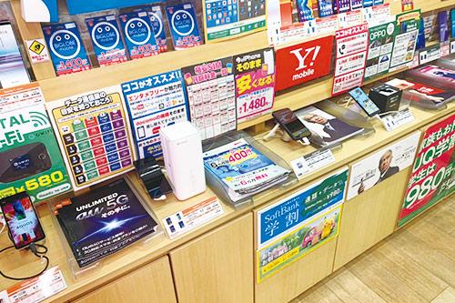 高田馬場 スマホ/携帯ショップ 店内