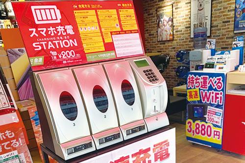 高田馬場 スマホ充電コーナー