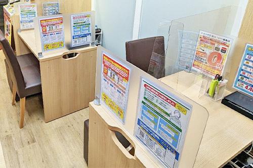綱島 携帯 格安SIM