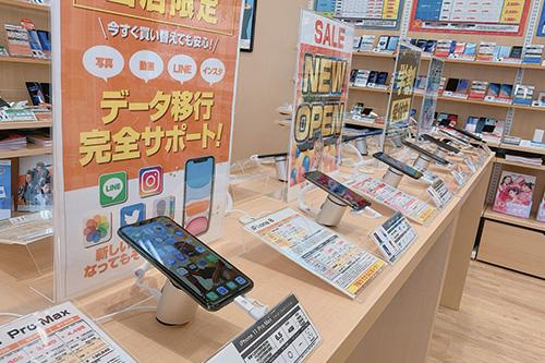 蒲田西口 携帯ショップ 法人専用カウンター