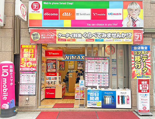 赤羽_info-mv.