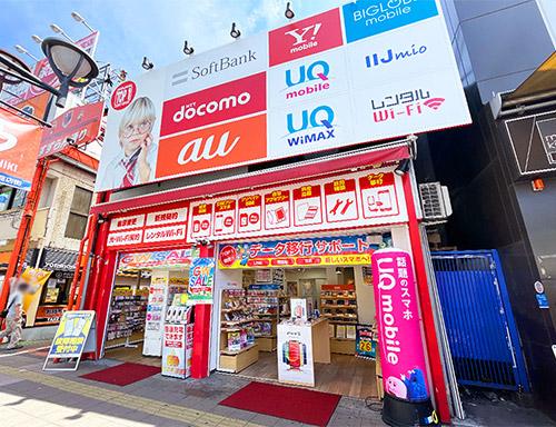 TOP1大宮東口_携帯ショップ mv