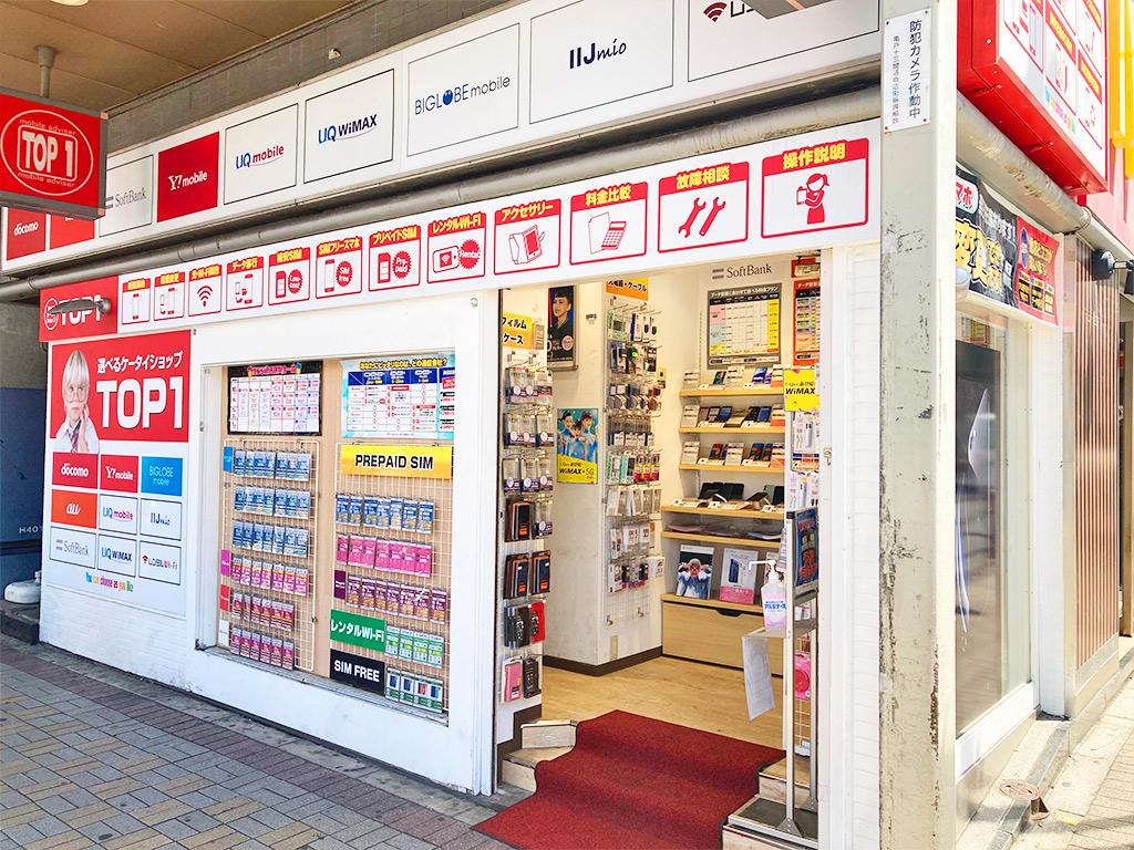 TOP1亀戸_携帯ショップ mv