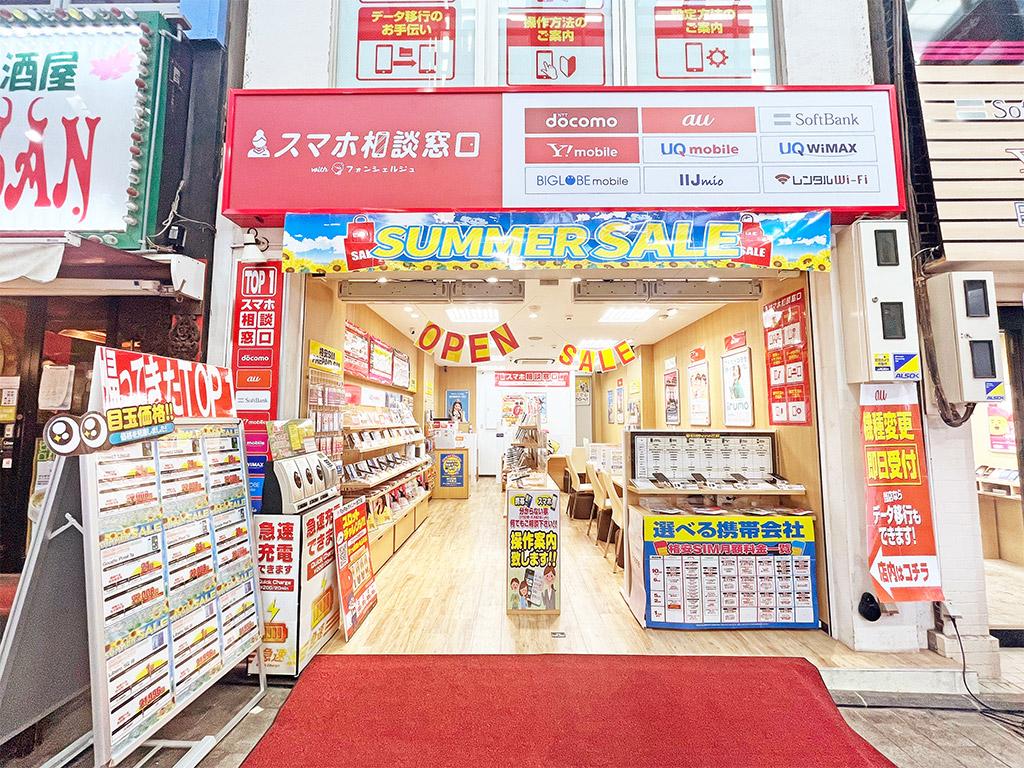 TOP1高円寺南_携帯ショップ mv