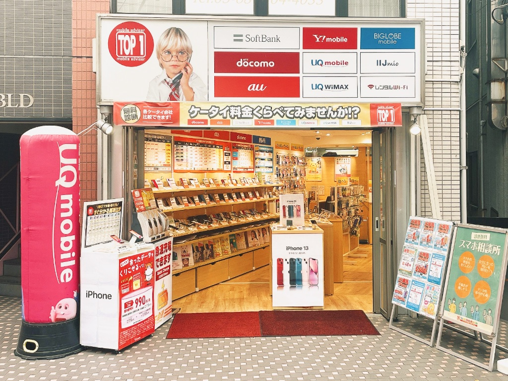 TOP1経堂_携帯ショップ mv