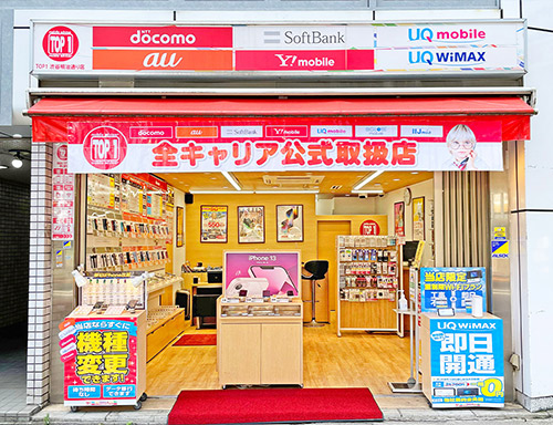 TOP1渋谷明治_携帯ショップ mv