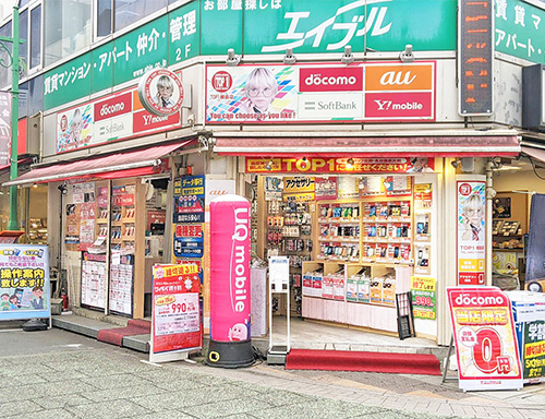 TOP1綱島_携帯ショップ mv