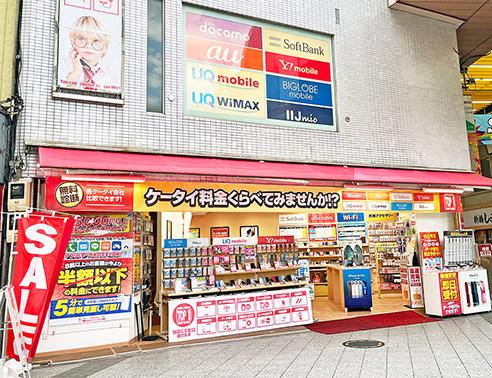 TOP1蒲田西 携帯ショップ_info