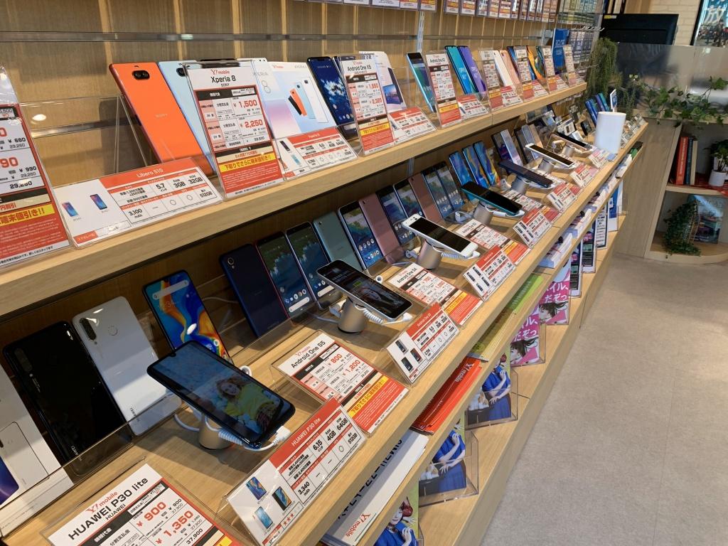 TOP1武蔵小山 スマホ/携帯ショップ スマホ体験コーナー