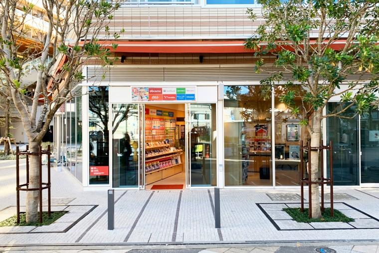 TOP1武蔵小山店