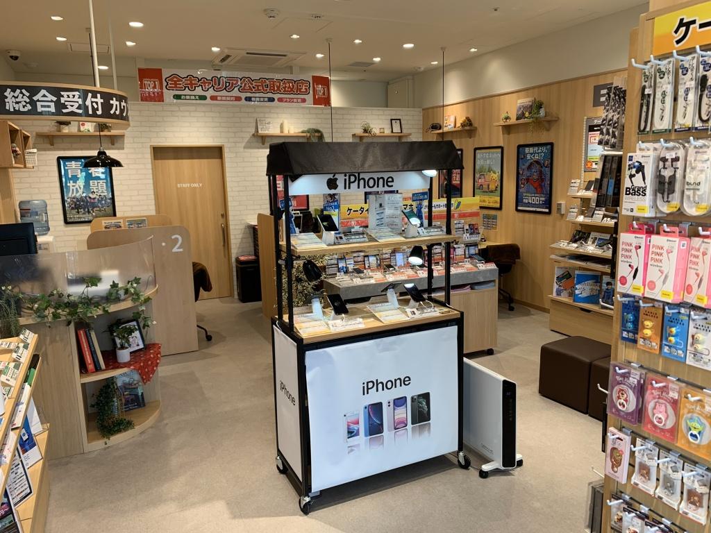 TOP1武蔵小山 スマホ/携帯ショップ 店内