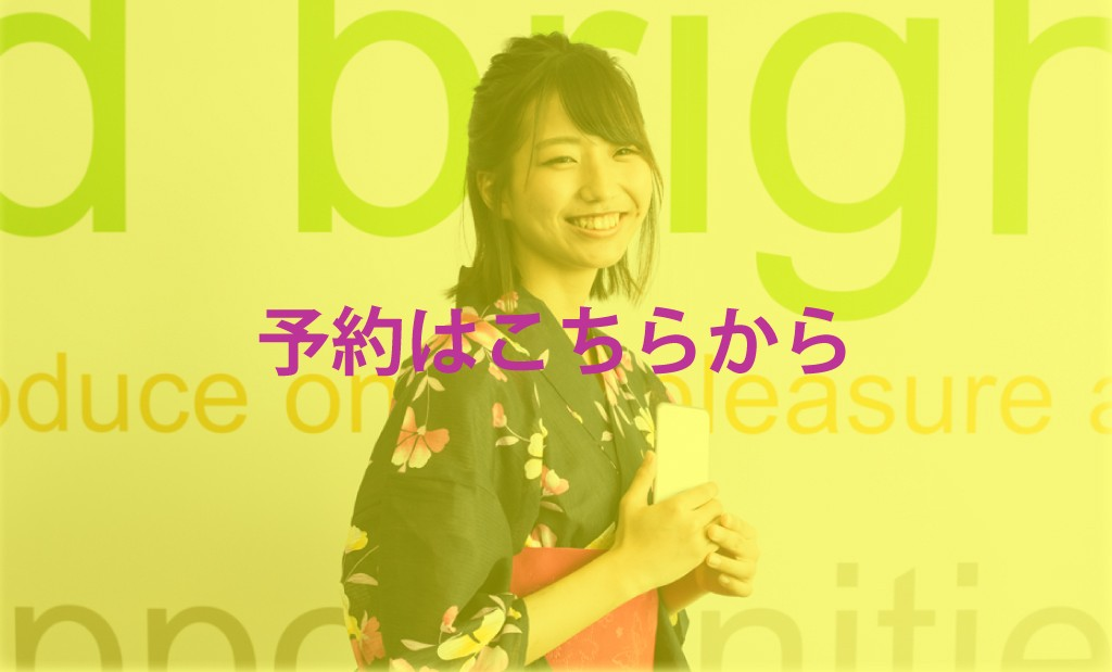 iPhone8予約-RE