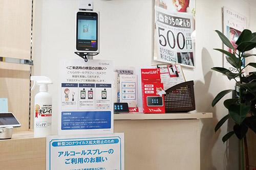 ワイモバイル渋谷文化村通り 飛沫対策