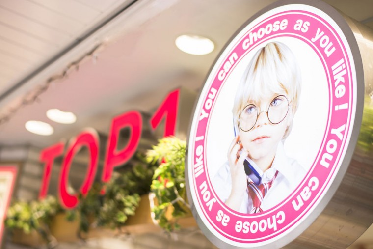 【OPEN2周年大感謝祭!!限定クーポン】TOP1自由が丘店