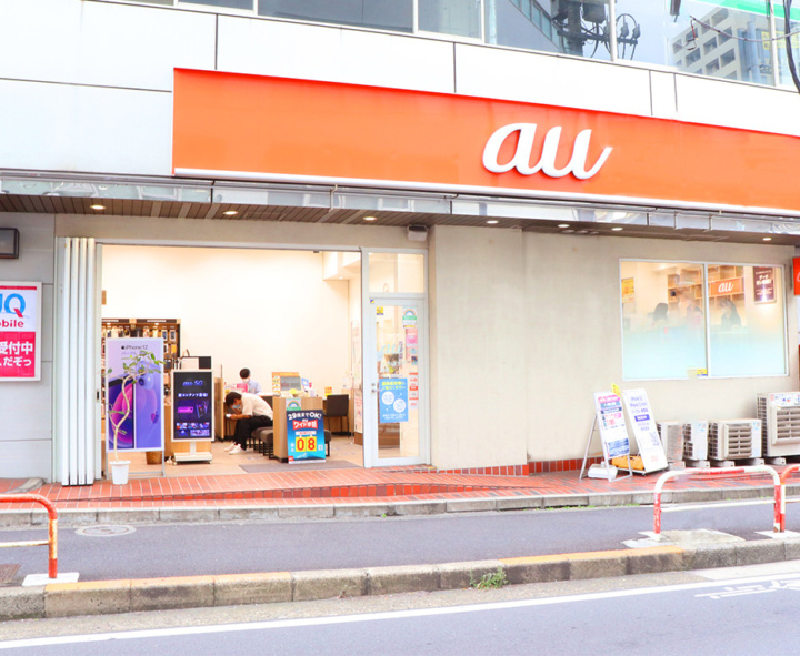 auショップ 笹塚