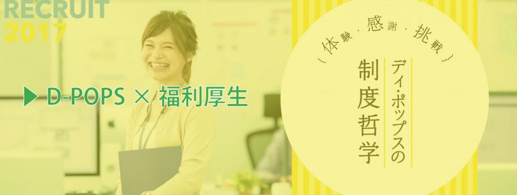 WEB-MAGAZINE-03ブログ