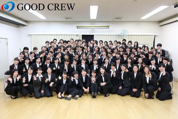 2017新卒_GOODCREW