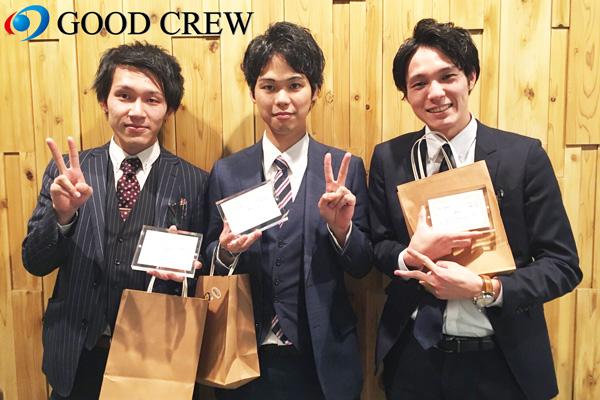 2017新卒GOODCREW02