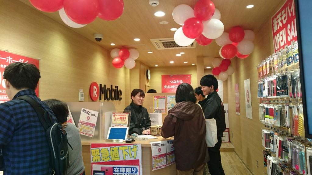 楽天モバイル 蒲田店-02