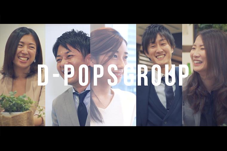 D-POPS GROUP MOVIE