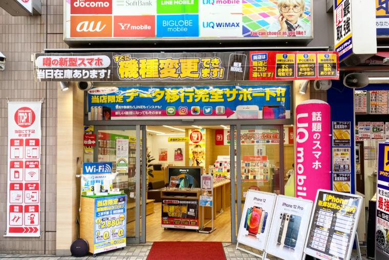 TOP1町田店