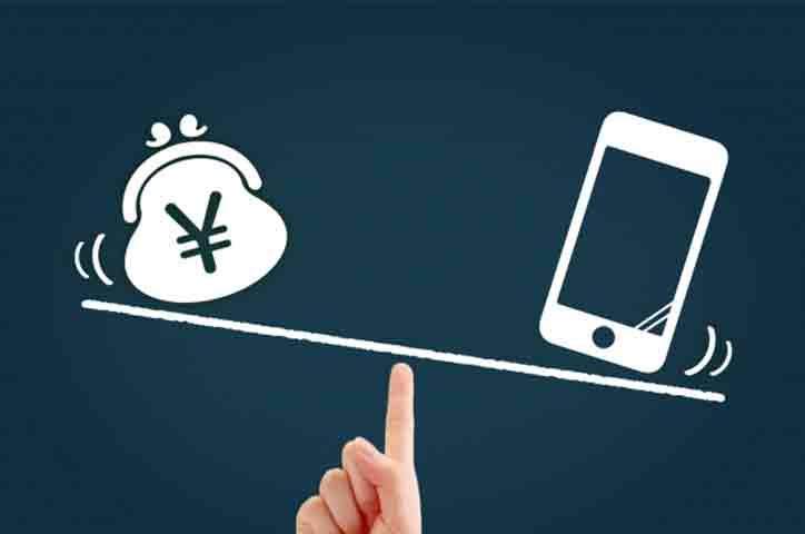 最新-iPhone se-ソフトバンク