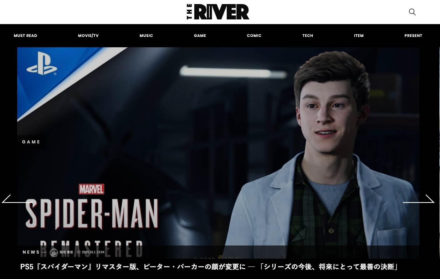 映画 情報 the river