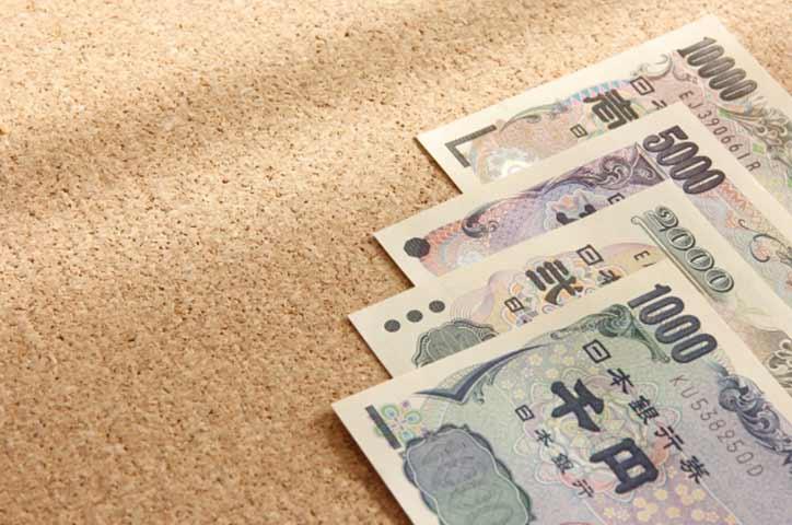 MVNO楽天モバイル MNP予約番号発行 手数料