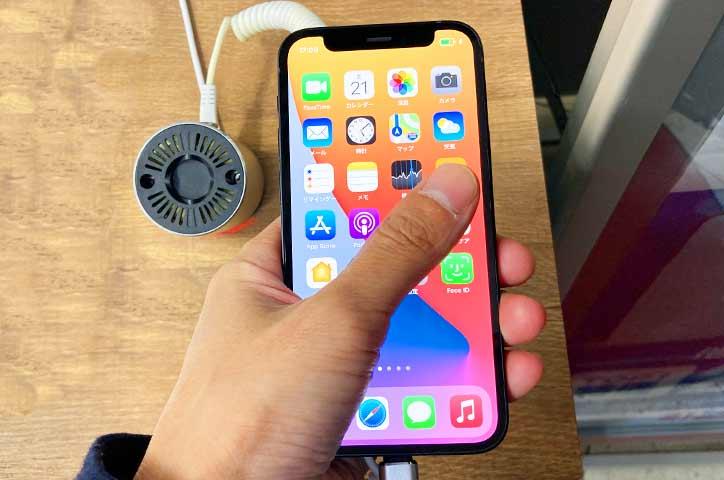 iPhone 12 mini 持ちやすさ