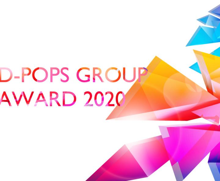 D-POPS GROUP AWARD 2020