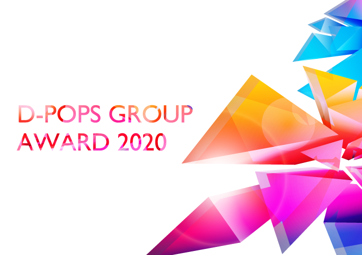 D-POPS GROUP AWARD 2020