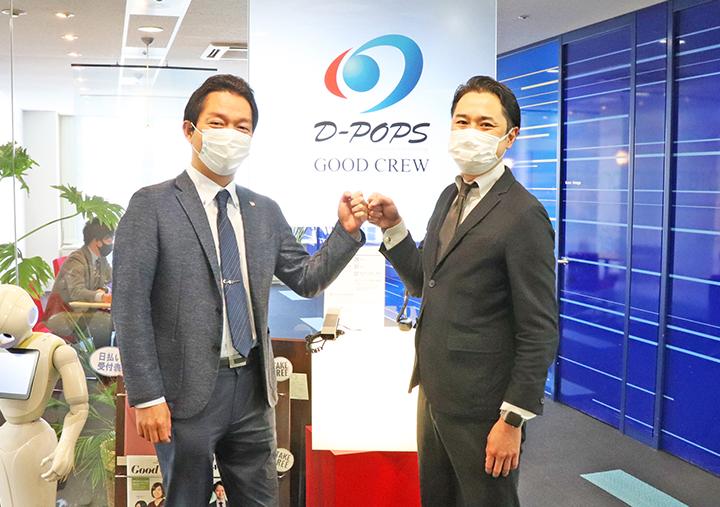 ジャコーレ株式会社×株式会社ディ・ポップスグループ 業務提携のお知らせ