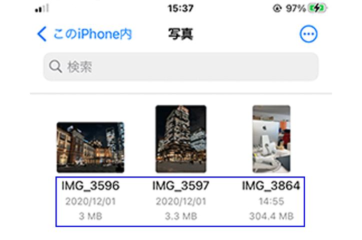 写真と動画のデータ容量