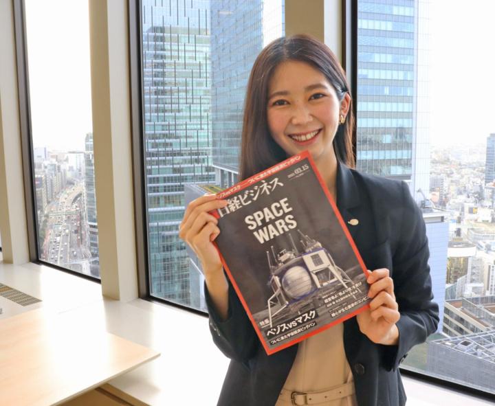 『日経ビジネス』に代表後藤のインタビュー記事が掲載されました
