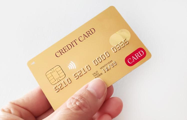 5Gギガホ プレミアdカードお支払い割