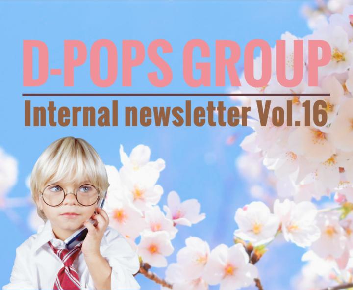 D-POPS GROUP Internal newsletter Vol.16