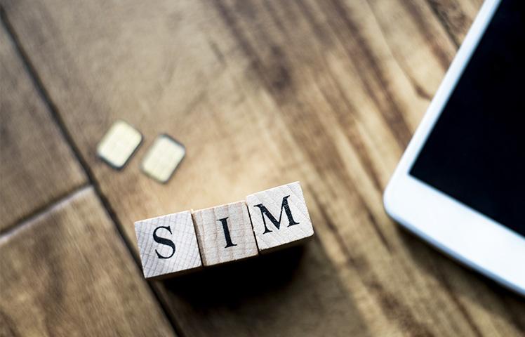 SIM契約